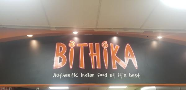 Front view Bithika Indian Takeaway BT9